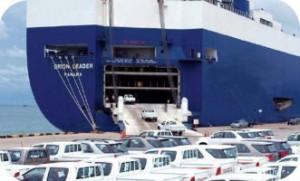 auto exportshipping 01 300x181Hoe exporteer ik mijn auto?